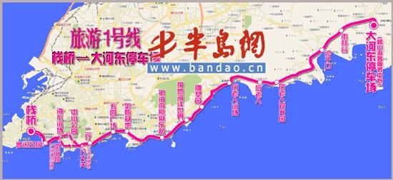 青岛旅游地图手绘高清路线图
