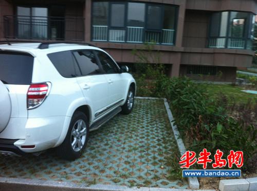 30平底楼花园变停车位 银海世邦被指误导销售|青岛|网