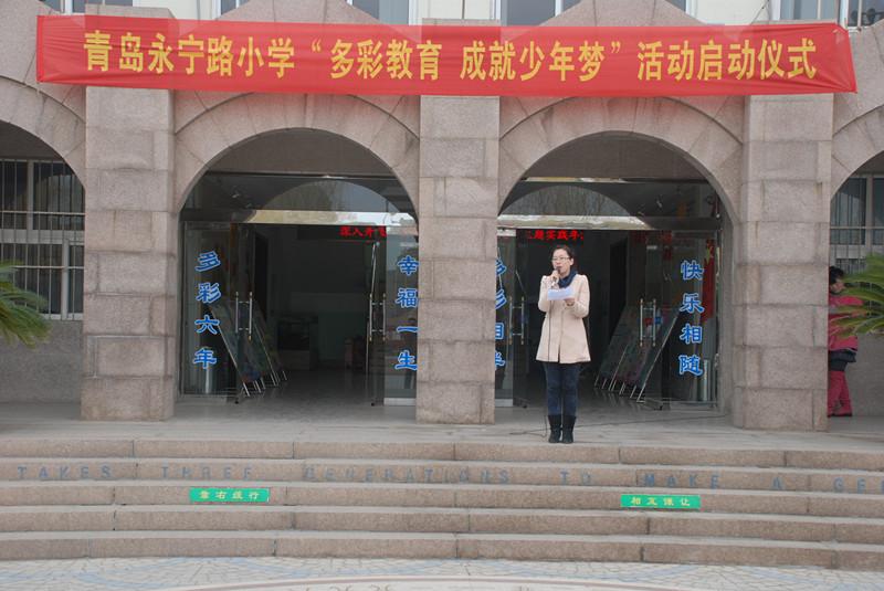 同圆中国梦手抄报 迎国庆庆中秋黑板报高清图片