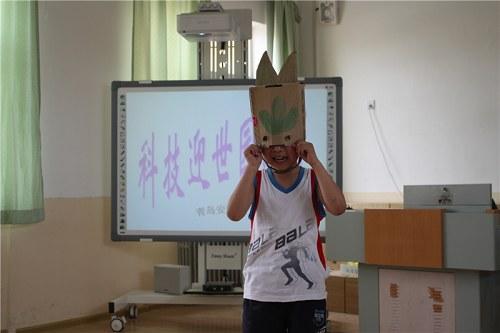 科技节创意帽子折纸方法图解