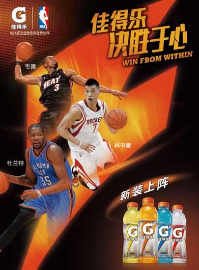 佳得乐3v3高校篮球赛以青岛,济南为两大赛区,在高校中征集选拔