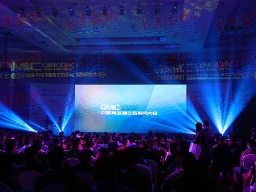 中国网络营销大会精彩观点集锦