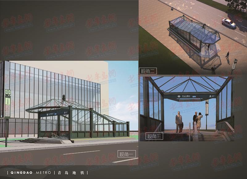 青岛地铁车站设计方案公示 市民有意见可反馈(图)