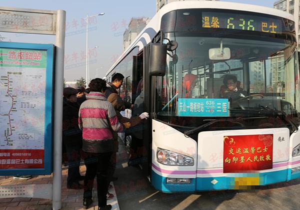 开通636公交线路,首次通过公交线路连接青岛和即墨