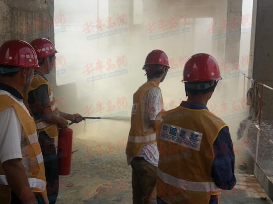 中建八局工地实战演练 工人学习安全生产 青