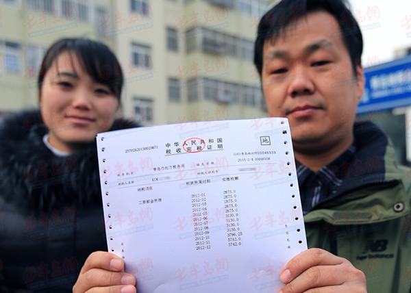更省事!青岛外籍纳税人自助就能打印完税证明