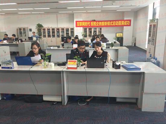 青岛国税局网上办税厅