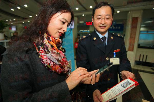 青岛开发区国税局开启互联网+办税模式|青岛