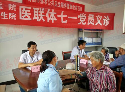 青岛市立医院结合社区居民健康需求,精心安排心内科,内分泌科,神经