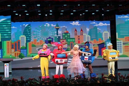 儿童剧《奇妙梦旅行》招募小演员 17日报名截止
