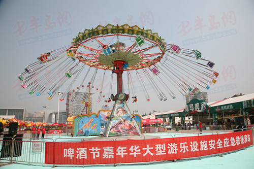 啤酒节嘉年华大型游乐设备举行应急救援演练