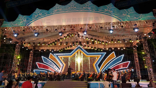 第25届青岛国际啤酒节西海岸会场在金沙滩