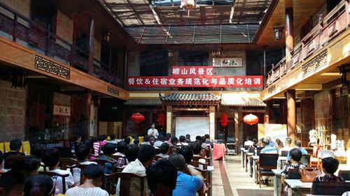 9月16日,青岛市崂山风景区管理局会同崂山区王哥庄街道办事处,组织