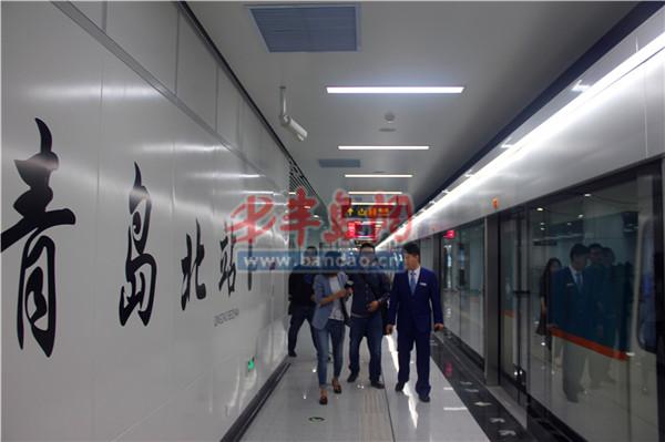 从3号线地铁大厦站乘坐地铁至青岛北站站,全长10公里左右,用时19分30