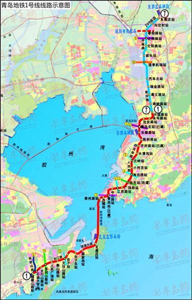 途径黄岛汽车站,青岛火车站