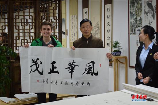 尚全孝将军展示书法作品图片