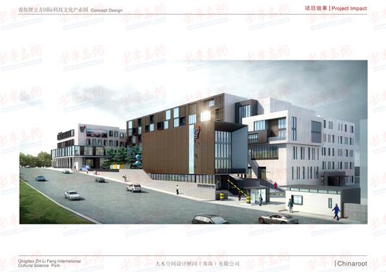 青岛市市北区针对因老企业搬迁后出现的产业空心化问题和特色街转型
