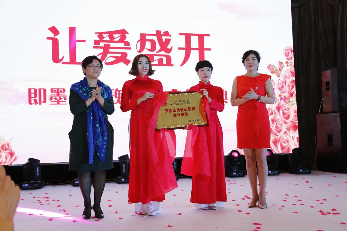 5月14日,即墨市美女联盟玫瑰成立盛典晚在即墨海泉湾维景大酒店情趣内衣三点式爱心图片