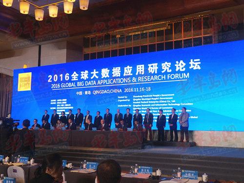 据了解,青岛西海岸新区获批两年多来,正值全球大数据产业快速崛起