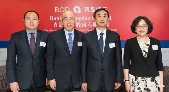 青岛银行公布2016全年业绩 净利润20.89亿元同比增长15.15%
