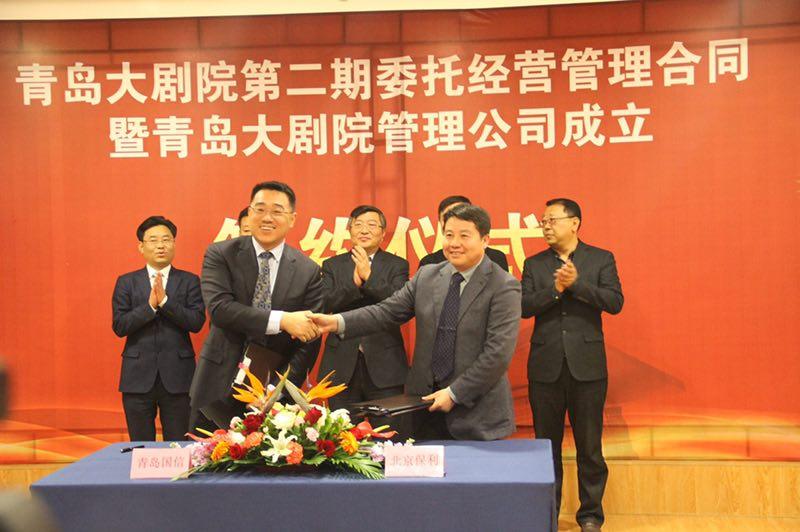 青岛大剧院2010年10月投入运营,六年来,始终坚持专业水平高、管理标准高、服务品位高、经营水平高、社会形象高的管理目标,圆满完成了第一期委托管理合同约定的各项指标。六年来,青岛大剧院依托保利院线资源优势,共举办演出近2000场,接待观众150余万人次。与北京、上海、广州、沈阳、重庆、深圳等国内一线城市一道承接了诸如法国原版音乐剧《巴黎圣母院》、韦伯版音乐剧《音乐之声》、英国原版音乐剧《人鬼情未了》、爱尔兰大型踢踏舞剧《大河之舞》等世界一流的演出项目,为提升青岛的城市文化品位,为文化青岛的建设作