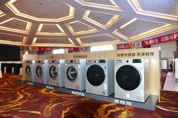 澳柯玛全自动波轮洗衣机推出了健康洗系统,桶清洁技术.