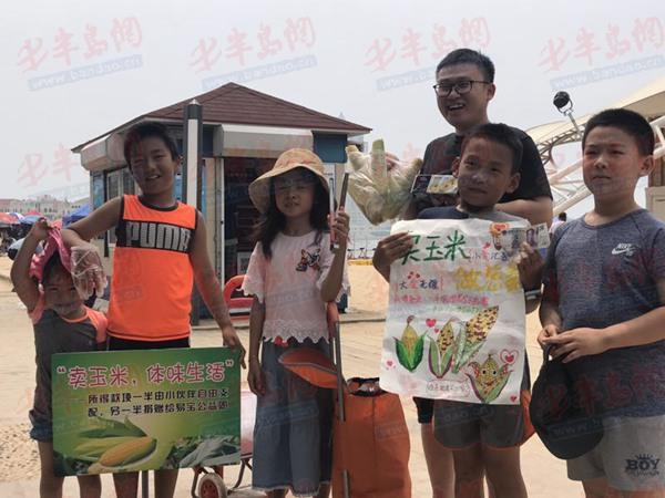 嘉峪关学校小学生卖玉米做慈善 帮助癌症患者