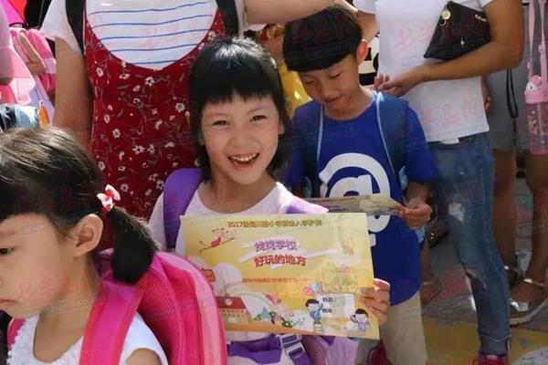 开笔礼朗读者来看青岛小学生的开学第一课中小学古词图片