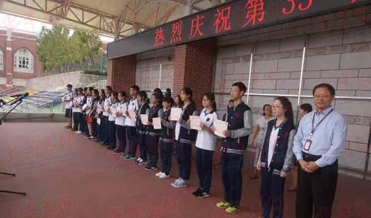 50名学生获奖 九中语文报杯中学生作文大赛