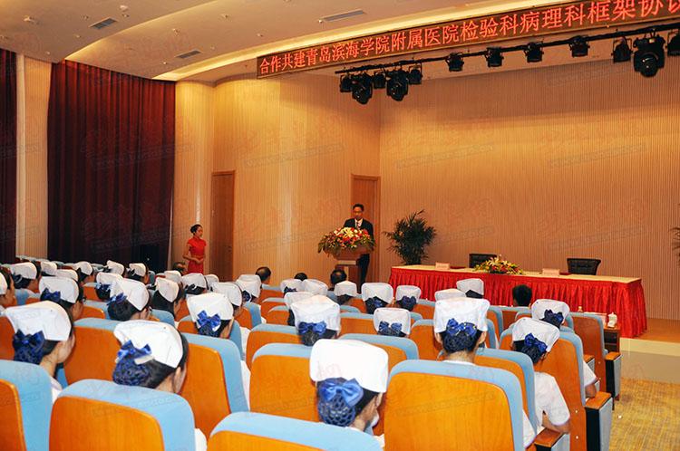 青岛滨海学院附属医院联手名企 共建区域病理诊断中心