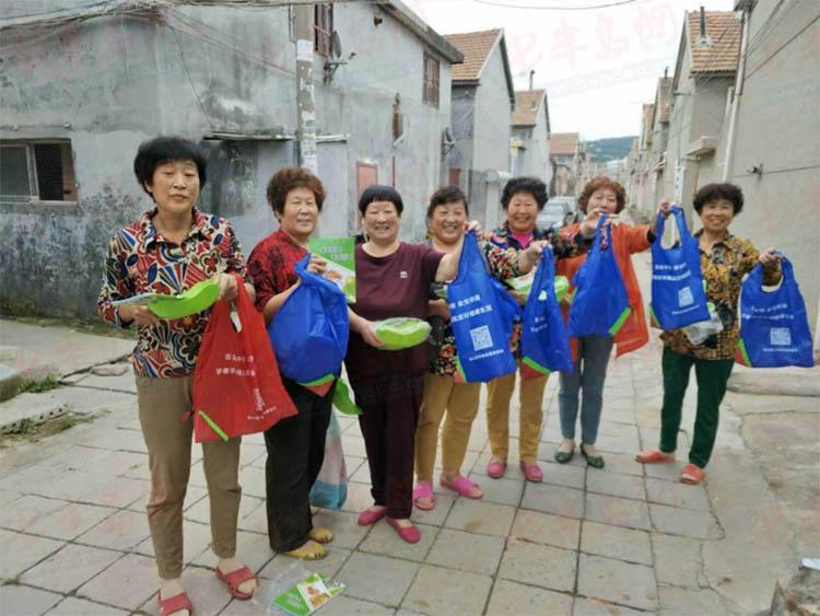 新闻中心 青岛 > 正文    国庆节和中秋节到来之际,中韩街道孙家下庄