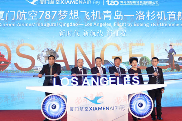 青岛机场开通首条直飞洛杉矶洲际航线 每周三班