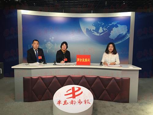 青岛市政协委员,青岛科技大学经济与管理学院教授刘树艳做客,对今年的