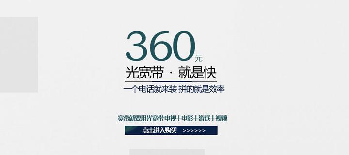 青岛长城宽带网速究竟如何?