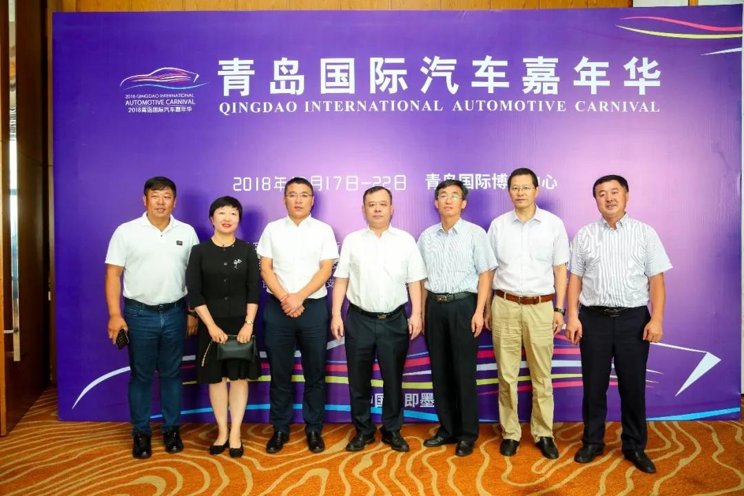 2018青岛国际汽车嘉年华10月17-22日举行