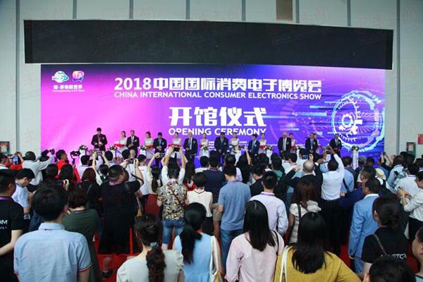 """中国国际消费电子博览会开幕 """"黑科技""""抢先体验图片"""