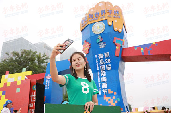 上合青岛醉享崂山 第28届青岛国际啤酒节开幕