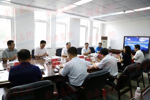 在青岛市市北区委党校顺利召开,这标志着研究院的工作正式拉开序幕.