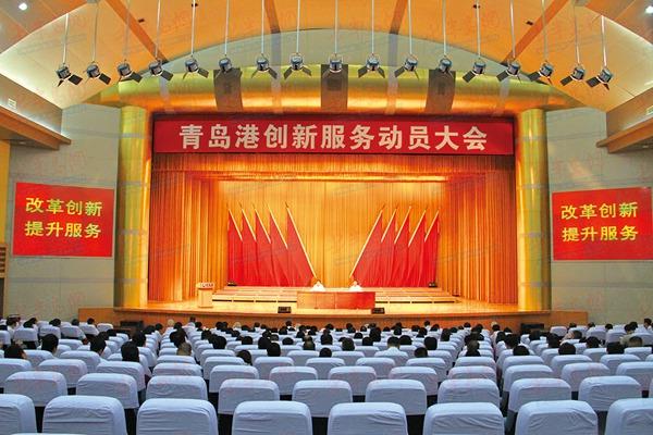 """青岛港集团党委书记,董事长郑明辉主持会议并讲话,提出""""认识到位,组织"""