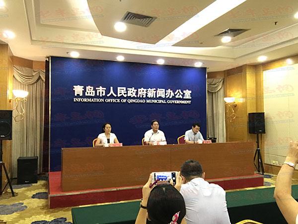 青岛开展第四次经济普查 单位清查工作全面展开