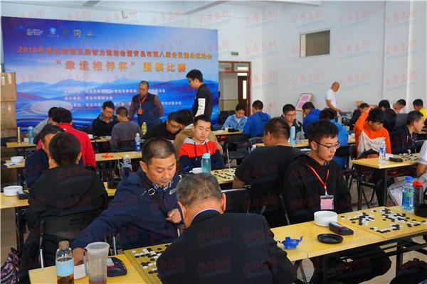 第八届全民健身运动会围棋赛圆满收枰 300人以棋会友