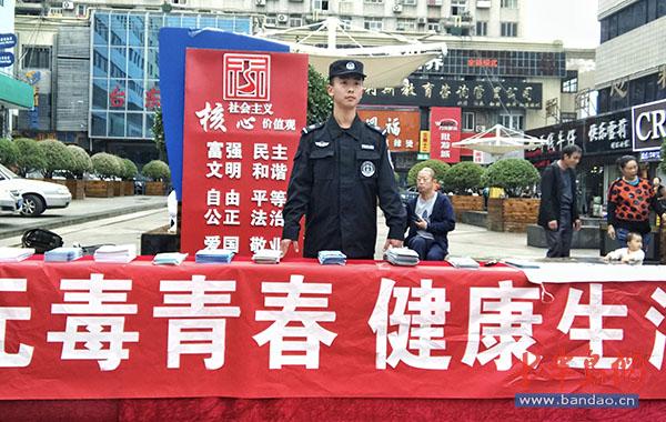 全省禁毒巡游志愿者抵达青岛 向市民宣传禁毒知识