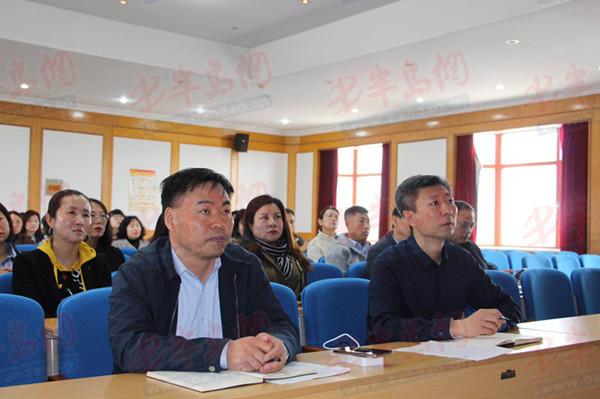 王哥庄街道举办提高人大代表履职能力提升专题讲座