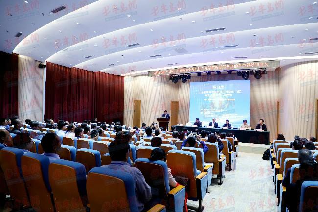 100余名专家齐聚青岛滨海学院 共谋机械工程学科发展