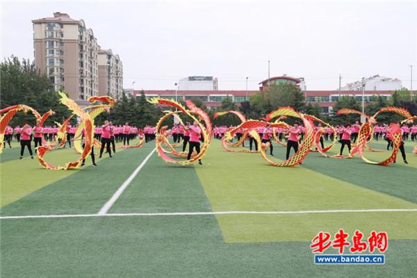 流动让生活更阳光 城阳2019年全民健身节开幕