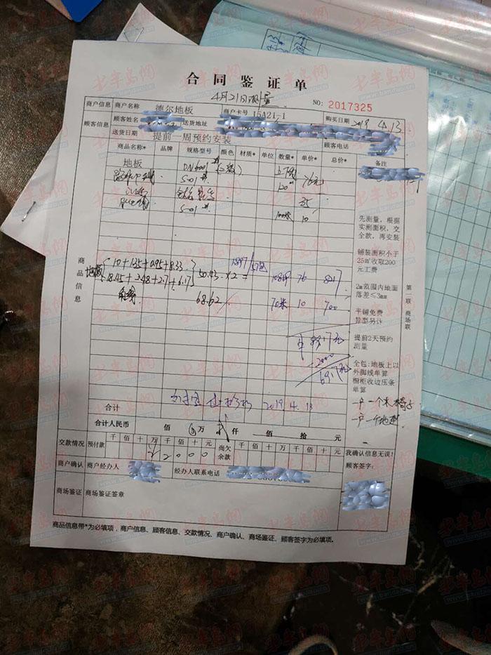 http://www.k2summit.cn/guonaxinwen/671457.html