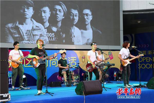 让音乐为城市赋能 城阳区首届青年音乐嘉年华隆重举行