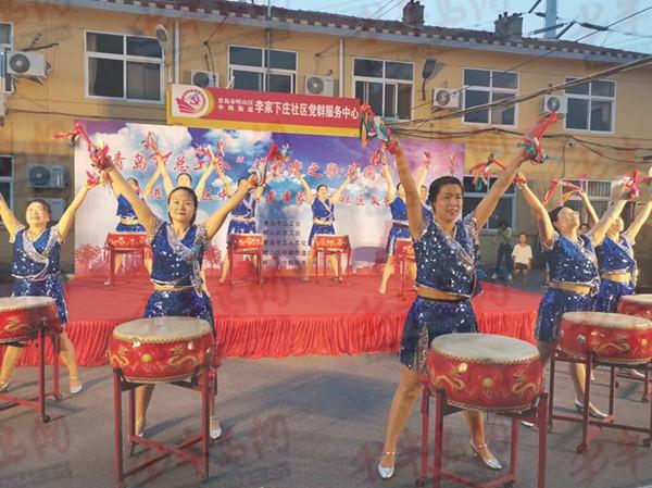 青岛市总工会携手李家下庄社区举办夏日纳凉晚会