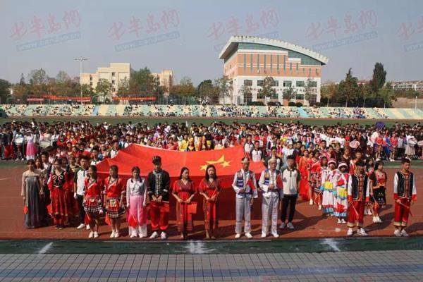 青岛高新职业学校2019田径运动会开幕 二千三百师生同唱一首歌